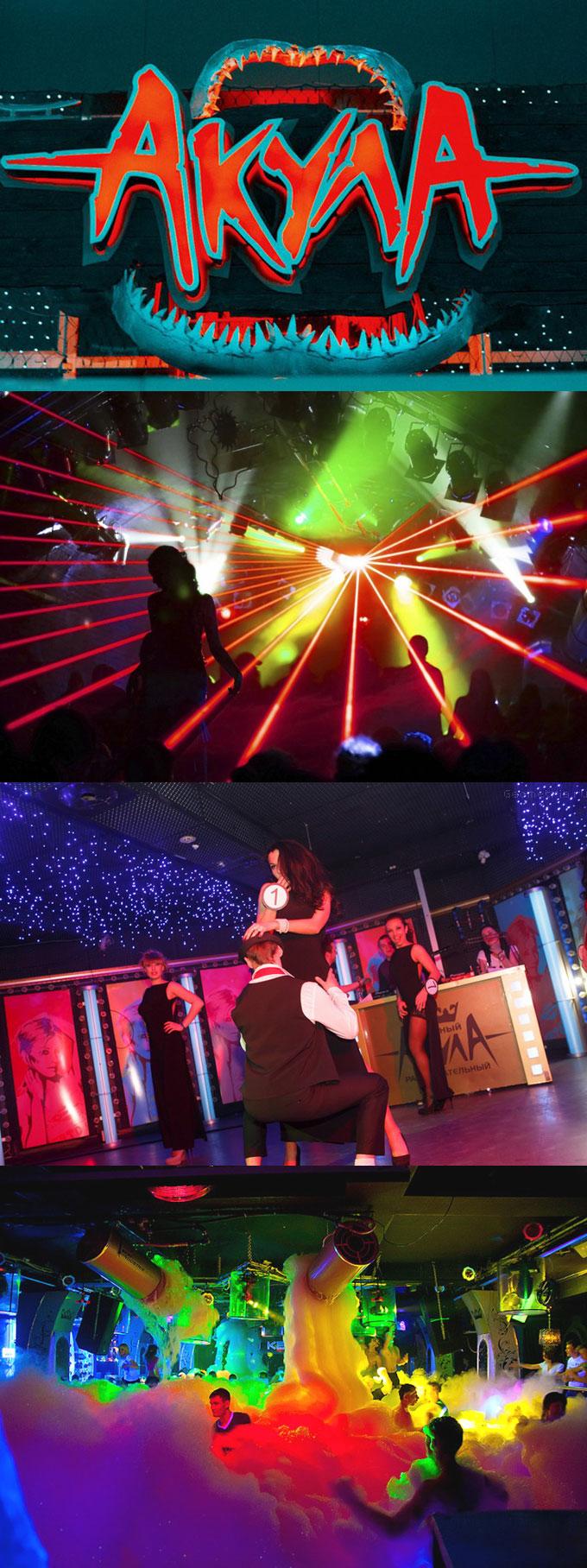 Фотографии ночного клуба Акула Иркутск