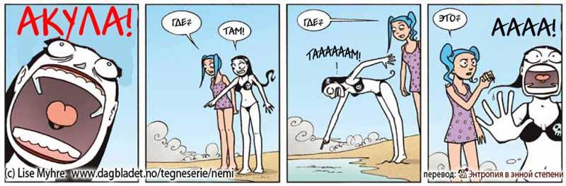 Боязнь акул на пляже