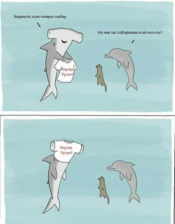 Комикс акула-молот
