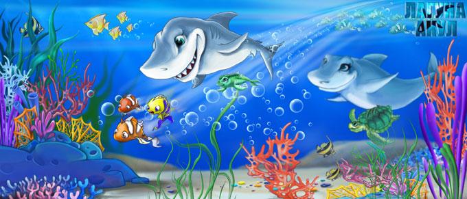 Рождение акулёнка Шарка - Морские сказки