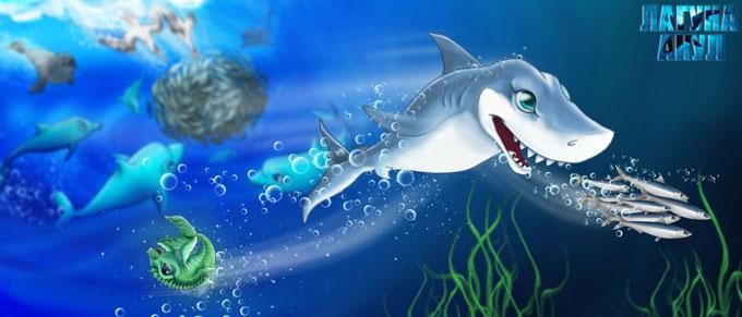 Акулёнок Шарк охотится на сардин - Морская сказка