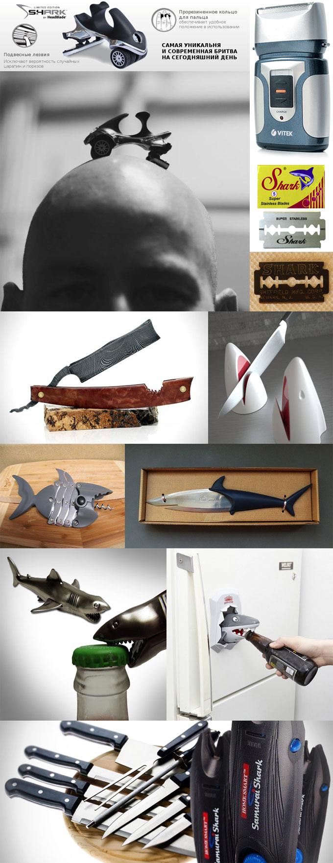 Фотографии бритвы и ножи Shark