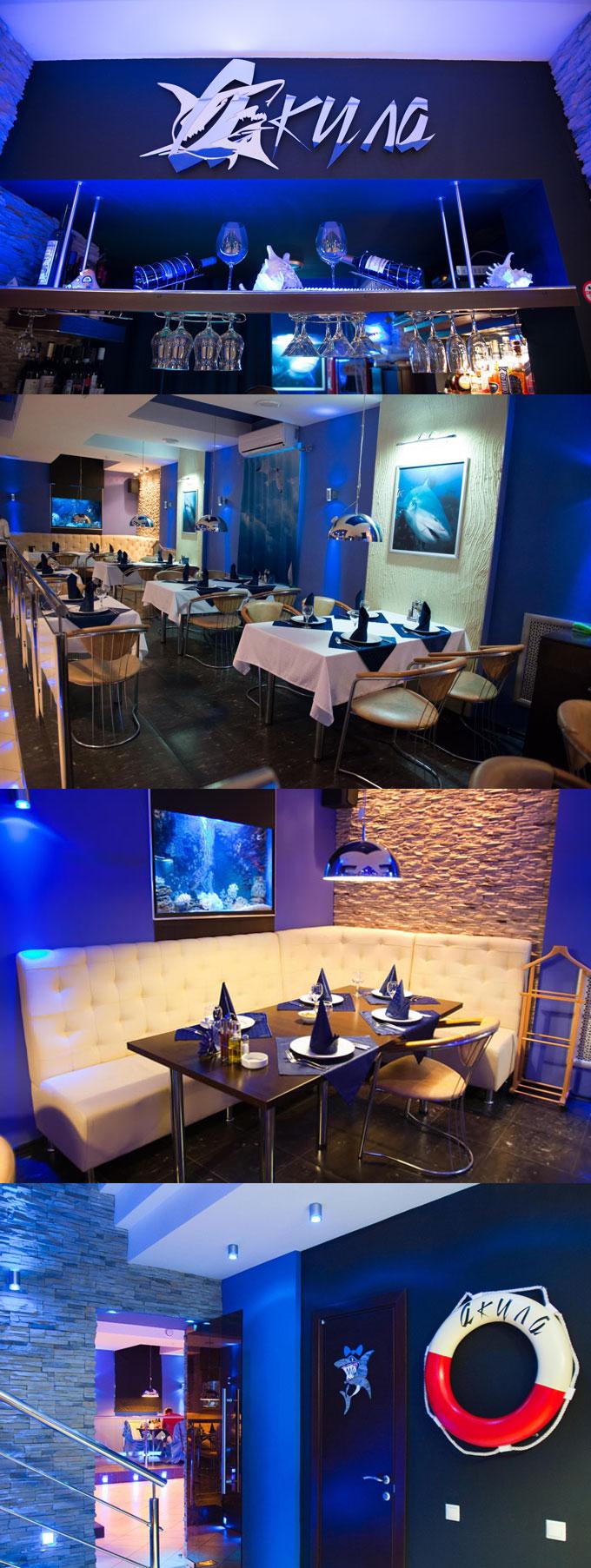 Ресторан Акула Калуга