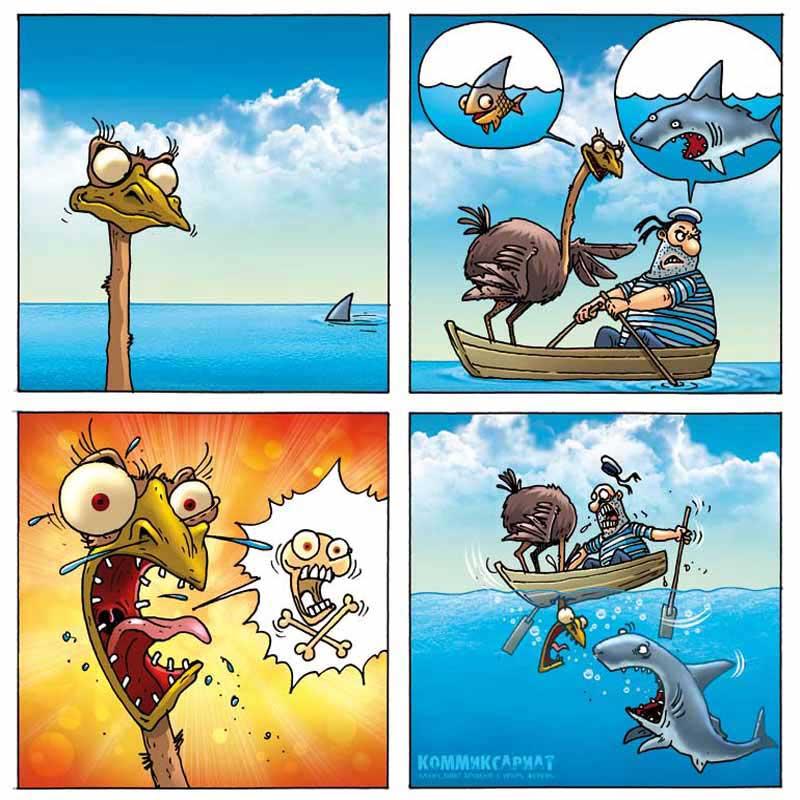 Акула и страус