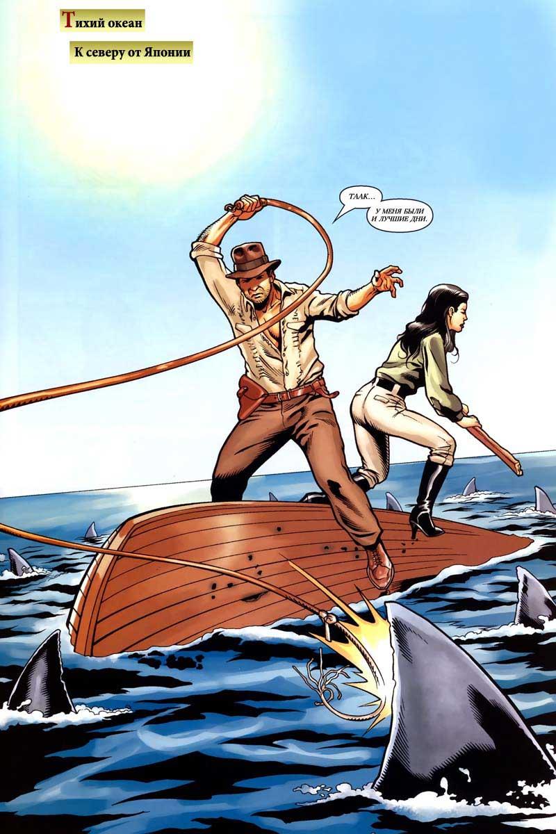 Индиана Джонс и акулы 1