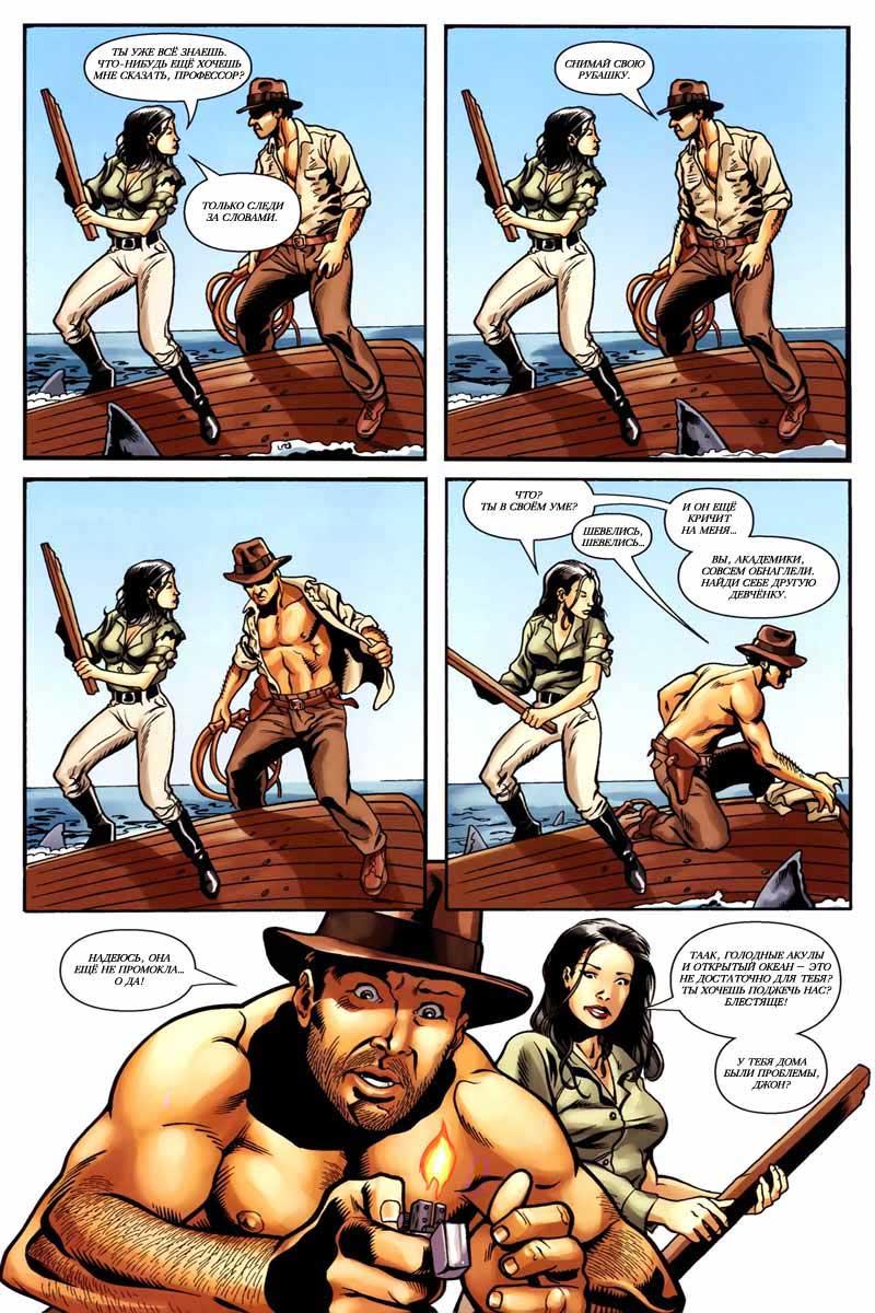 Индиана Джонс и акулы 3