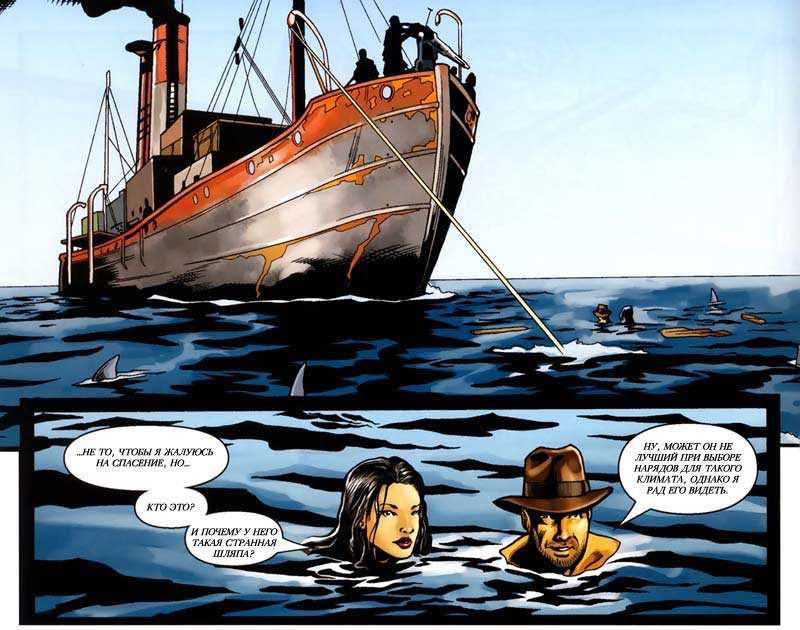 Индиана Джонс и акулы 8