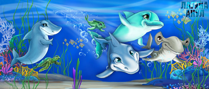 Интересные морские сказки про акулёнка Шарка