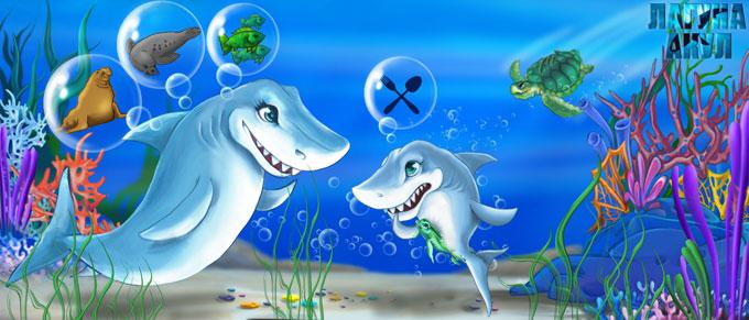 Акулёнок Шарк знакомится с океаном - Морская сказка